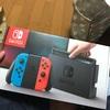 任天堂Switchをついに購入
