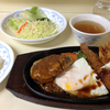 虎ノ門ランチ(15)キッチン岡田