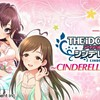 一番くじ アイドルマスター シンデレラガールズ ~CINDERELLA Girls Spring~が発売決定!