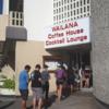 惜しまれて48年間の営業を終えるハワイを代表するハワイだけにしかないファミレスの「ワイラナコーヒーハウス」に行ってきました。