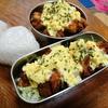 【1食131円】MCTオイルマヨdeチキン南蛮風弁当の自炊レシピ