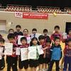 【 試合結果 】平成29年度 全日本卓球選手権大会(ホープス・カブ・バンビの部)宮城県予選会