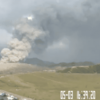 【阿蘇山噴火】5月3日15時40分に阿蘇山が再び噴火!阿蘇山は約9万年前に『破局噴火』も!阿蘇山噴火が日本で『南海トラフ巨大地震』などの巨大地震の引き金に!?