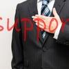クイーンズスリムHMBの解約は簡単です♪