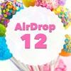 【AirDrop12】無料配布で賢く!~タダで仮想通貨をもらっちゃおう~