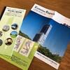 近鉄グループホールディングスから株主優待と事業報告書が届きました!(2018年度)