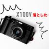 【実体験】カメラの保護フィルムとレンズフードの重要性を実感