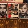 大義は正義に勝るか?:映画評「検察側の罪人」