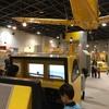 ◆ バンドー神戸青少年科学館  飛行機