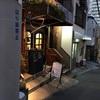 1人でも安心。大阪のボードゲーム喫茶「デザート*スプーン」に行ってきました!
