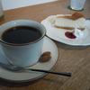 🍀焙煎コーヒー屋 豆蔵人 まめくらんど 鳥取市 コーヒー専門店 カフェ