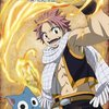 FAIRY TAIL(フェアリーテイル)<1~5話>