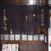 【オススメ5店】上本町・鶴橋(大阪)にあるうどんが人気のお店