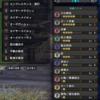 モンスター100頭討伐を達成した【MHW日記】