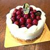 口コミで高評価のカサミンゴーの木苺レアチーズケーキをお取り寄せしてみた感想