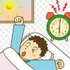 朝活と夜活の使い分け