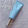 【9wishes】しっとりツヤ肌♡ハイドラアンプルBBクリーム