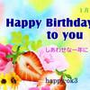 1月19日お誕生日おめでとうございます!