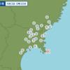 2021年 4月3日の午前5時56分頃迄の地震内容