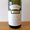 「醸し人九平次」のセミナーで日本酒の選び方と効き酒をしてきました!