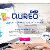 「QUREO」(キュレオ)は小学生向けのオンラインプログラミング学習サービス。習える言語は?月額費用は?