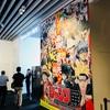 創刊50周年記念週刊少年ジャンプ展VOL.3に行って来ました。