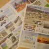 東日本大震災6年「風化させない」岩手日報の特別号外