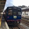のと鉄道観光列車「のと里山里海号」