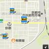 【行楽】GWに家族で「梅小路蒸気機関車館」を訪れる/その後嵐電(京福電鉄)に乗って嵐山に遊びに行く