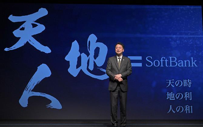 総合デジタルプラットフォーマーとして、さらなる新事業の創出へーソフトバンク株式会社 2021年3月期 決算説明会レポート