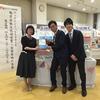 第29回地方出版文化功労賞の授賞式