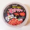 【韓国 お土産 トッポギ】(超おすすめ)「ブルダックトッポギ(불닭떡볶이)」