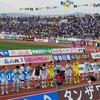 リーグ戦は札幌、甲府相手に勝ち点2