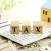 中古住宅購入時〝消費税〟は必要ですか?