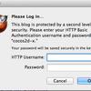 MarsEditで「HTTP Username」を要求された時の対応