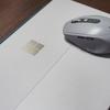 大学生のための教科書電子化&電子ノートのやり方マニュアル