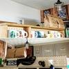 100均の焼き網と小分け収納で狭いキッチンを整理整頓!