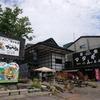 弘前市 嶽温泉の温泉街をご紹介!♨️