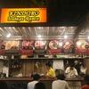 オンヌットの屋台村にオープンしていた『KINSHIRO』で日本食。
