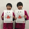 すごく悔しいけど…すごくうれしい…。女子ダブルス結果・インターハイ三重県大会