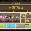 剣士で挑戦4