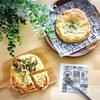おうち de ひとりランチ☆手作りピザ