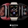 Apple Watch Series4が無事に届きました!ありがとうヨドバシカメラ!