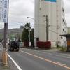 巻の内(桜井市)