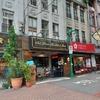【宿泊レビュー】オールド ドア ホステル & バー(Old Door Hostel & Bar) 台湾ー台北