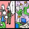 【マンガ】デキない人の仕事には「ダンドリ」がない