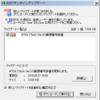 ATOK郵便番号辞書(令和元年5月31日更新版)