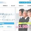 不動産ローンのアビック、日本初の仮想通貨のローンサービス開始へ