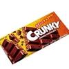 市販のチョコレート菓子の最強はどれか考えた話