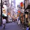 東京23区カースト下位。下町の実情。